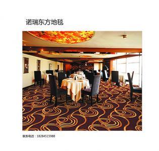 餐厅德赢ac米兰官方合作伙伴